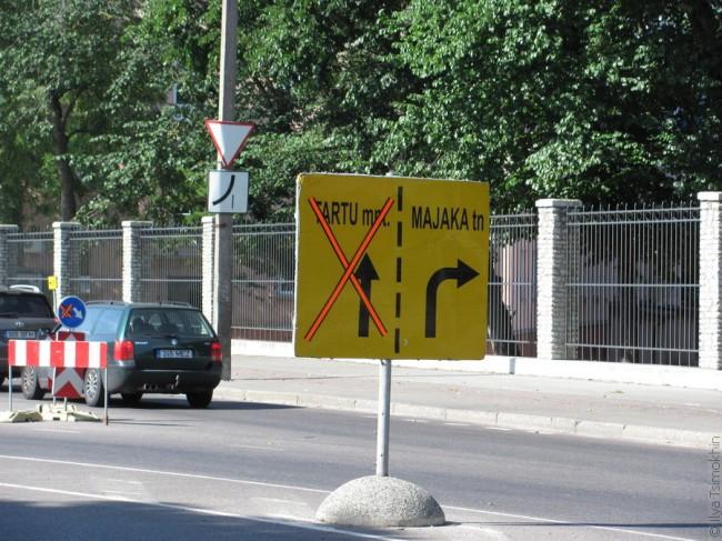 Дарожны ўказальнік у Таліне