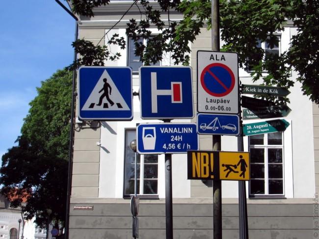 Дарожныя знакі ў Таліне